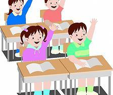 Готовимся к школе 4.5 - 7 лет